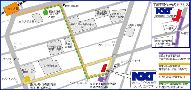 ネクト会計事務所地図